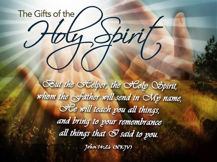 tHE Gifts of the Holy Spirit 2983